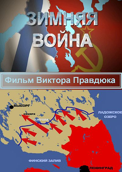 http://www.grad-petrov.ru/docs/zimnaya%201.jpg