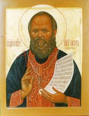 Петр Скипетров 1