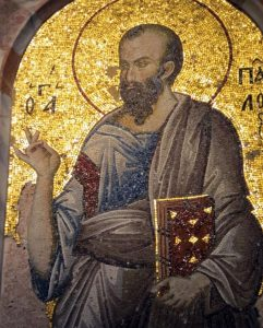 апостол Павел София
