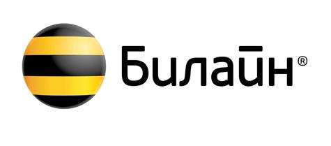 _4_Билайн_