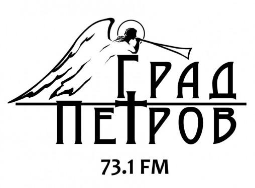 Логотип радио Град Петров. Автор Илья Алешин