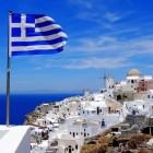 Греция 6