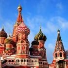 Москва собор Василия Блаженного 1