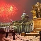 Петербург Рождество