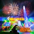 Петергоф праздник фонтанов 4