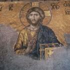 1 Деисис мозаика в Софии Константинополь XIII в