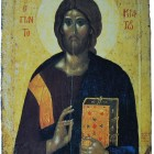 1 Спаситель 1360 Эрмитаж