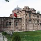 10 Монастырь Богородицы Паммакаристос (Радующаяся) Константинополь   начXIV в