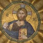 12 Монастырь Богородицы Паммакаристос (Радующаяся) Константинополь
