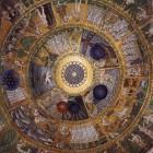 17 Собор св_Марка Венеция Купол творения мира