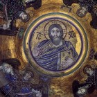 22 Киев Софийский собор XI в Главный купол