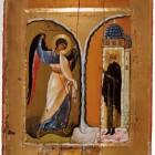 32 Чудо арх_Михаила в Хонех XII в Синай