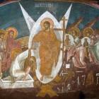 42 Воскресение Высокие Дечаны. Сербия. Косово. XIV век.