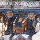 44 Этимасия  Фреска монастыря Грачаница