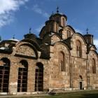 44 Монастырь Грачаница Сербия Косово XIV в