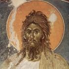 46 Иоанн Креститель  фреска монастыря Грачаница XIV в