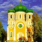 Гатчина Павловский собор