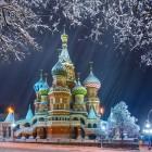 Москва собор Василия Блаженного зима 2