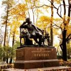 Пушкин памятник