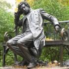 Пушкин памятник 2