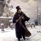 Пушкин в Петербурге. Художник Б. Щербаков. 1949