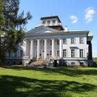 Рождествено музей Набокова