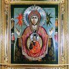 Знамение Царскосельская икона