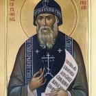 Серафим Вырицкий2