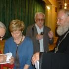 Балашевские чтения 2014