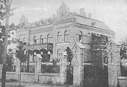 Братский дом имени императора Александра III (Kaiser-Alexander-Heim) в Тегеле. Фото начала XX в.