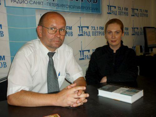 Димитрий Рар и Марина Лобанова