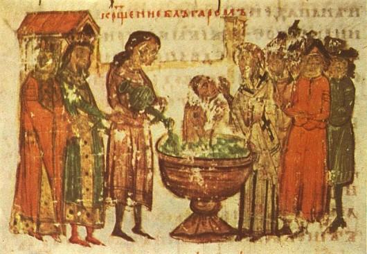 1 миниатюра Крещение Болгар