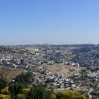 Иерусалим с южной смотровой площдке