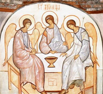 Троица инок Григорий Круг