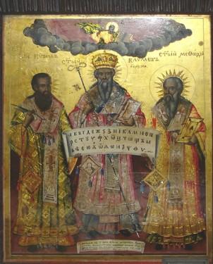 святой Климент Охридский со святыми Кириллом и Мефодием