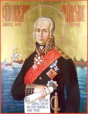Holy_Righteous_Fyodor_Ushakov_2