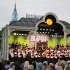 Сводный хор Академии