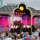 концерт фестиваля