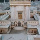 Иерусалимский храм. Реконструкция
