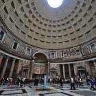 045 Пантеон Рима. 1 в.