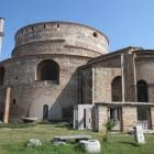046 Фессалоники. Мавзолей имп. Галерия 306, церковь св. Георгия. с.400.