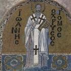 080  Св.София. Иоанн Златоуст