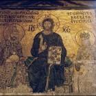 081  Св.София. Мозаика в галерее