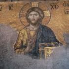 083  Св.София, мозаика в галерее