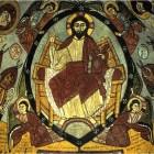 11 Христос во славе. Монастырь прп. Антония Великого. Египет