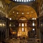 12 София Константинопольская. Центральный неф, вид с хоров