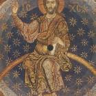 13  Христос во славе. Византия. Сан-Марко. Венеция. XII в.