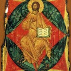 17 Христос во славе. Андрей Рублев