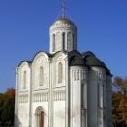 22 Дмтровский собор во Владимире 1194-1197