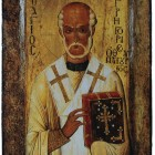 30 Григорий Чудотворец. Вторая половина XII в. Византия